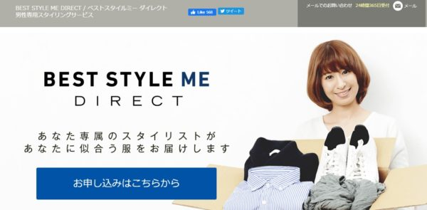 BEST STYLE ME